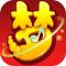 梦幻西游口袋版官方最新版下载v1.260.0