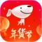 2020京东红包app下载v8.4.4