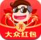 大众红包app下载v3.0.7