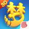 梦幻西游三维版微信登陆版下载v1.0.0