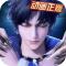 新斗罗大陆神界版下载v1.0.6.5