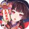 阴阳师愿予必成新区版下载v1.0.76