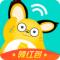 松果倾诉心理咨询app下载v7.1.5.9