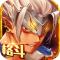 地下城异界格斗无限钻石版下载v1.100
