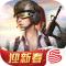 终结战场英雄对决版下载v1.400019.371403