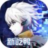 吃鸭游戏 v1.0.17.122610 下载