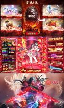 神仙与妖怪福利版 v1.0.01988 ios下载 截图