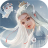 神仙与妖怪福利版 v1.0.01988 ios下载