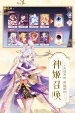 天姬变 v0.23.1 九游版下载 截图