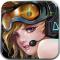 雷霆星战无限钻石版下载v1.0