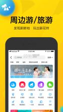 美团app v11.8.206 扫码骑行下载 截图