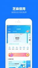 支付宝app v10.1.98.7000 最新版本 截图