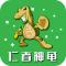 仁者神龟贷款appv1.0