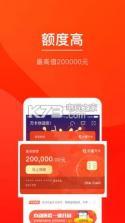 仁者神龟 v1.0 贷款app 截图