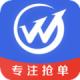 微势力抢单赚钱appv1.1.4