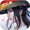 江湖令gm版无限元宝v1.0.0
