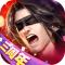 大唐无双唯美篇果盘游戏v1.0.35