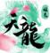 天龙八部荣耀版绿色版手游v1.72.2.2