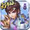 仙语奇缘定制版v1.0.01