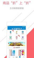 融鼎百贷 v1.0 app 截图