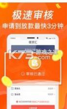 金蝉花 v1.0 app 截图