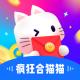 疯狂合猫猫红包版v1.0.0