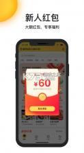 美团外卖特价版 v7.40.2 app 截图