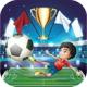 皇家足球联赛游戏v1.3