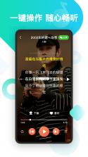 葫芦音乐 v1.1.11 app手机版 截图