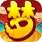 梦幻西游日月之井版v1.310.0