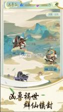 决战圣殿 v1.0.3 折扣版 截图