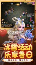 梦幻西游手游 v1.316.0 2021新区 截图