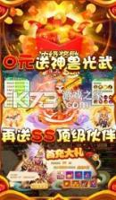 梦幻仙缘 v0.20.0522.38457 手游苹果版本 截图