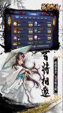 战忍传说 v2.1.266 ios小七版本 截图