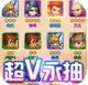 守卫主公满vip满元宝版v1.0.0
