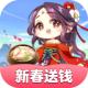 开心餐厅红包安卓版v1.1.2