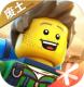 乐高无限腾讯游戏v0.7.25