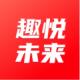 趣悦未来app最新版v1.0.3