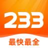 233乐园 v2.64.0.1 安装最新版2021