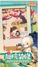 阴阳师妖怪屋 v1.998.011 周年庆版本 截图