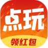 点玩短视频 v1.0 app