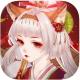 妖界少女游戏v1.0.0